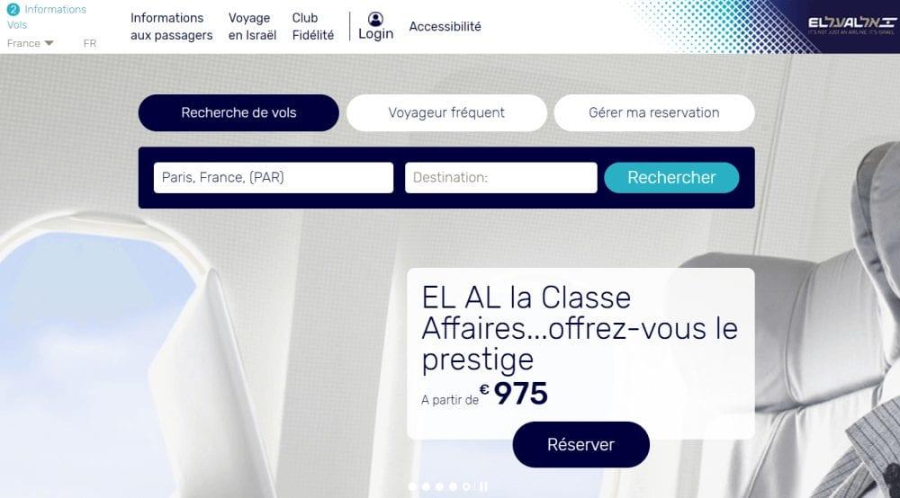 El Al Contracter Service Client